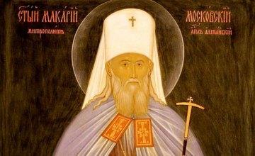 Сегодня в православной церкви чтут память святого Макария