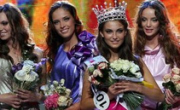 Мисс Украина-2010 года стала одесситка