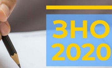 МОН изменит сроки вступительной кампании и даты проведения ВНО