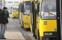 В Киеве мужчина умер в маршрутке по дороге на работу