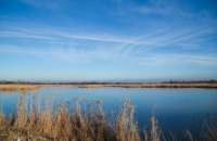 За четыре года в Днепропетровской области расчистили 16 рек, - Валентин Резниченко
