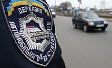 Днепропетровские ГАИшники готовы помочь водителям
