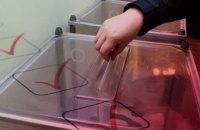 Нарушение тайны голосования карается штрафом или ограничением свободы, - полиция