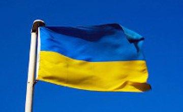Чтобы Днепропетровск стал столицей, нужно изменить Конституцию