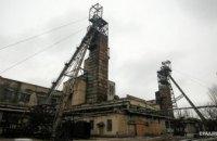 В Украине хотят ликвидировать 11 государственных шахт