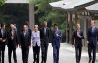 В Японии открывается саммит стран G-7