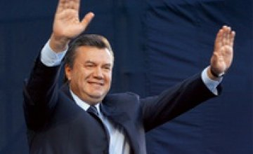 Виктор Янукович поздравил со свадьбой принца Уильяма и Кейт Миддлтон