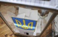 Голосование на избирательных участках в больницах Днепра будет безопасным - учреждения имеют все необходимое, - департамент охраны здоровья населения