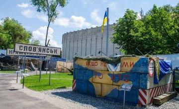 Жителей Днепропетровщины приглашают на открытие выставки о крымских татарах