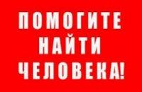 В Днепропетровской области без вести пропала несовершеннолетняя девушка (ФОТО)
