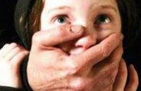 В Днепре поймали педофила, который заманивал детей котятами