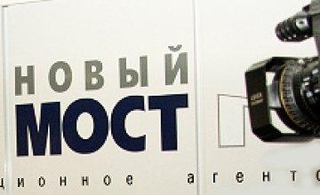 Политическая активность Днепропетровска (ФОТОРЕПОРТАЖ)