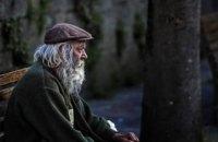 В Украине возьмут на учет бездомных людей