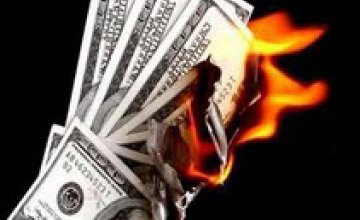 В Днепропетровской области со счетов клиентов банка исчезло более миллиона гривен