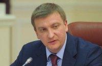 В Украине изменятся правила регистрации браков