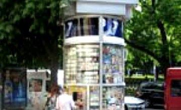 Из 66 ларьков «СВ почта» в Днепропетровске только 17 торгуют легально