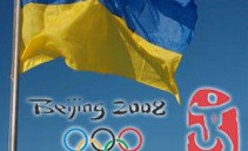 Украинская паралимпийская сборная входит в десятку сильнейших