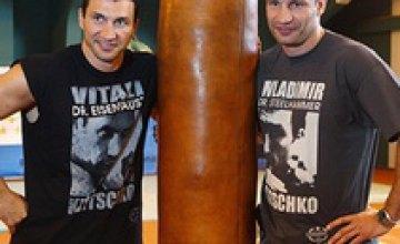 Братья Кличко подарят днепродзержинской школе современное спортивное оборудование (ФОТО)