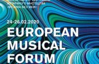 «Европейский музыкальный форум» в Днепре соберет мировых звезд классической музыки