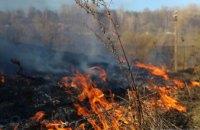 В Днепропетровской области объявили чрезвычайную пожарную опасность
