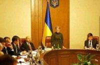11 министров от НУ-НС отказались принять участие в заседании правительства