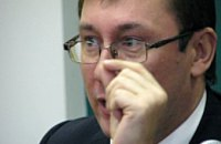 Юрий Луценко: «НУ — НС была уничтожена стараниями авантюриста Балоги»