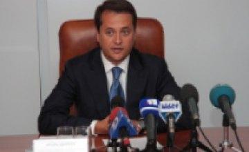 Фонд «Наш дом – Днепропетровск» назвал медицинские учреждения, помощь которым поступит до конца года