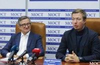 Пресс-конференция лидера партии «ОСНОВА» Сергея Таруты (ФОТО, ВИДЕО)
