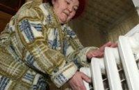 В Днепропетровске 153 дома остались без тепла