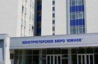 Главой Космического агентства избрали главного конструктора по проектированию ракет КБ «Южное»