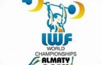 На чемпионате мира по тяжелой атлетике выступят 13 украинских спортсменов