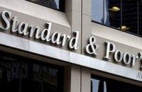 S&P прогнозирует рост инфляции в Украине на уровне 6%