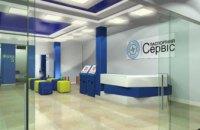 В Киеве заработал крупнейший центр по оформлению биометрических паспортов