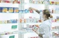 Бесплатные лекарства можно получить в более чем 400 аптеках Днепропетровщины