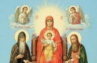 Сегодня православные почитают преподобных Антония и Феодосия Печерских