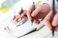 Представителей громад Днепропетровщины будут учить эффективно развивать образование
