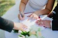 Как заключить брачный контракт в Украине?