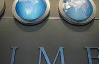 В Украину прибыла техническая миссия МВФ