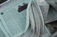В Кривом Роге суд отправил за решетку распространителей сепаратистской газеты