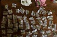 80 пакетиков марихуаны: в Кривом Роге мужчина хранил у себя дома наркотики