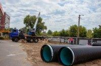В Днепре реконструируют сеть дождевой канализации на жилмассиве Левобережный-2