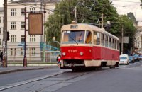 Изменения в движении трамваев 1 октября