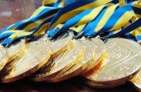 Жители районов Днепропетровщины соревновались за звание лучших спортсменов