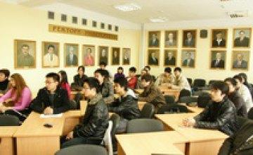 На базе ДНУ создадут Институт Конфуция
