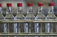 В Днепропетровской области ОПГ производила «палёный» алкоголь