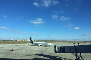 https://most-dnepr.info/news/society/168180_viglyadet_aeroport_dnepre.htm