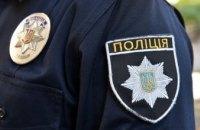 На Днепропетровщине мужчину ударили молотком и отобрали деньги