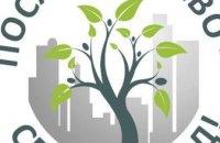 В Днепре стартовала акция «Посади дерево — спаси город!» (ВИДЕО)
