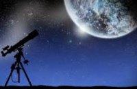 Астрономы приглашают днепропетровцев бесплатно понаблюдать за Юпитером, Сатурном и Марсом в центре города