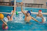 23-25 февраля в Днепре пройдут соревнования по водному поло